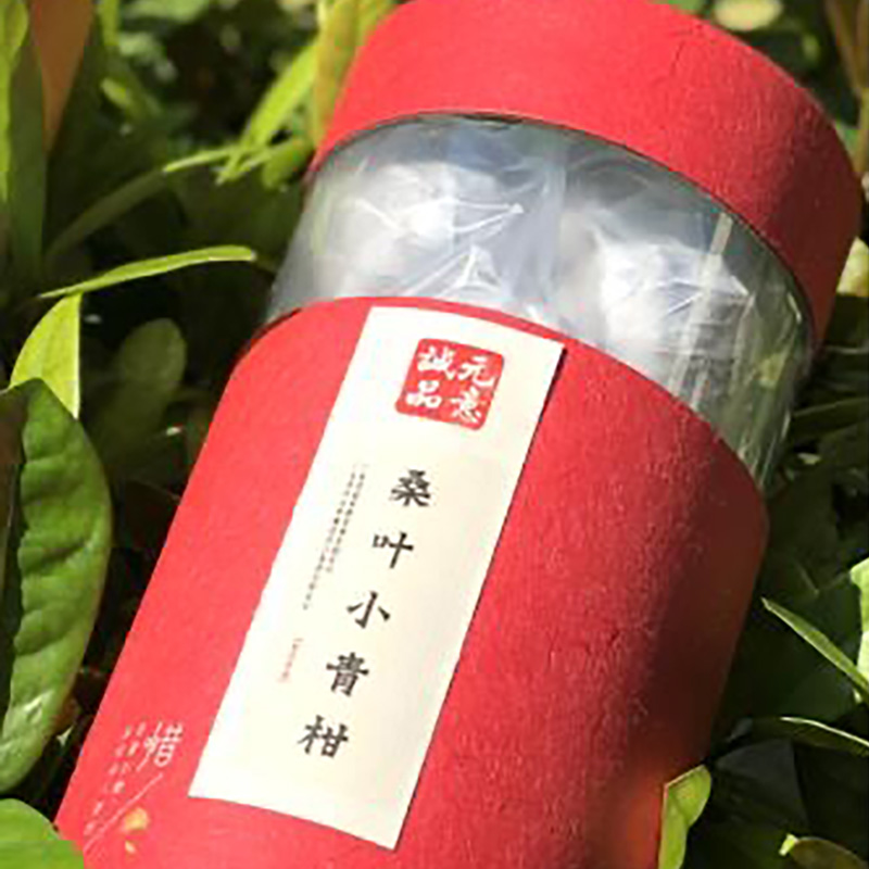 桑叶小青柑红罐装(圈枝柑)
