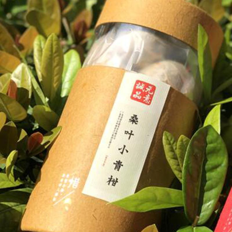 桑叶小青柑金罐装(驳枝柑)