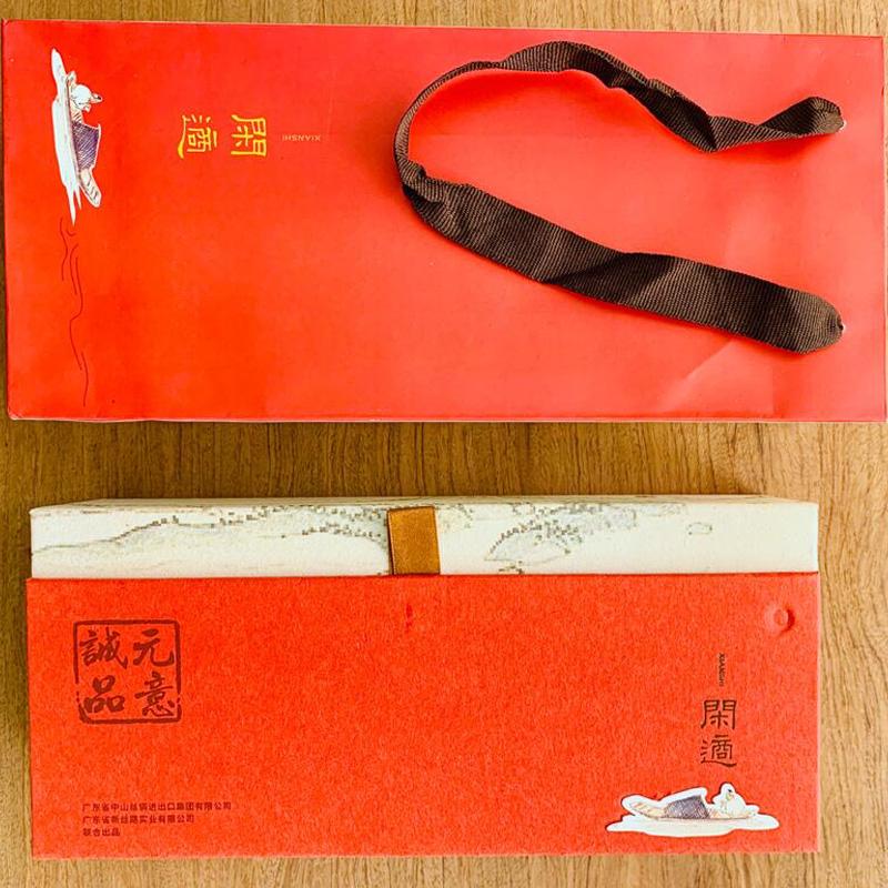 桑叶小青柑红礼盒装(圈枝)